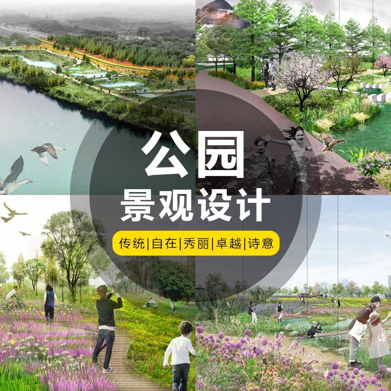 公园商业办公校园景观规划设计施工图效果图建筑设计专业公司