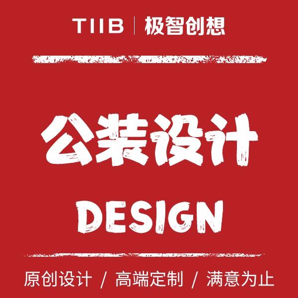 公装设计企业门店餐饮门店效果图展示策划图原创设计