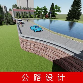 公路设计 道路设计 景观道路设计 效果图 规划图 施工图
