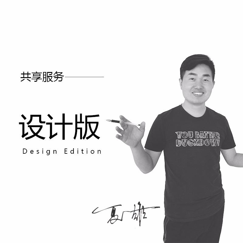 平面设计UI设计主图设计详情页设计电商设计钻展设计