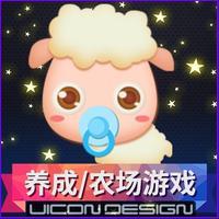2D农场/宠物养成/治愈/休闲美工/Q版游戏美术ui界面设计