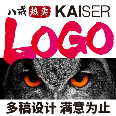 凯撒商标logo设计标志公司LOGO设计企业公司注册商标