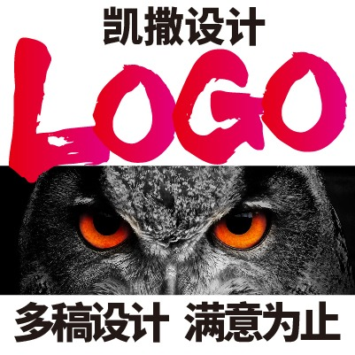 凯撒商标logo设计标志公司LOGO设计公司标志原创字体设计
