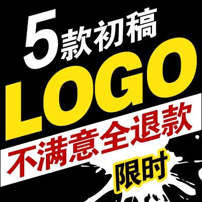 墨雨资深设计logo设计品牌简约教育图形设计标志企业品牌
