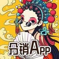 服务-分销商城-定制-app移动应用-unity3d-vba
