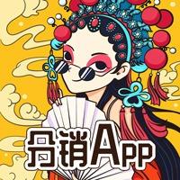 软件定制-app开发-h5网站-多级分销-微信支付