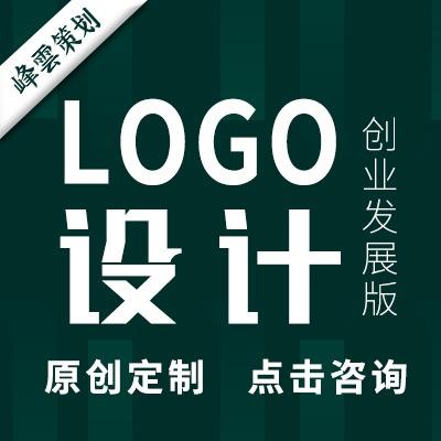 LOGO设计标志设计企业协会文化教育家居建材原创logo设计