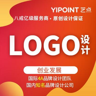 【原创LOGO设计】食品饮料商标设计品牌图形logo标志设计