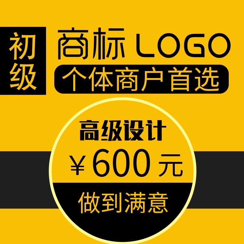 【初级LOGO设计】企业美容业餐饮百货娱乐LOGO商标设计
