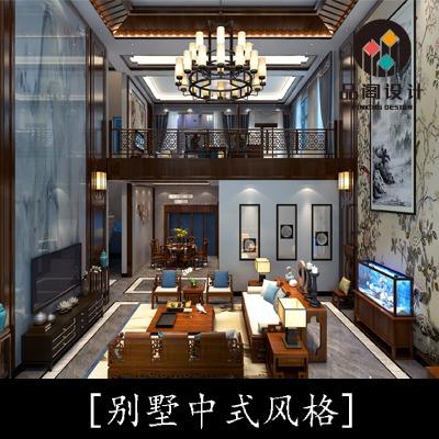 别墅室内设计家装设计3D效果图装修效果图制作