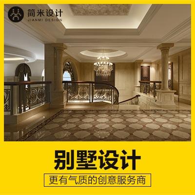 家装设计 别墅设计 新房设计室内设计 软装设计效果图设计