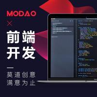 前端开发/DIV+CSS切图/HTML页面制作/H5页面制作