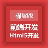 网站前端开发/切图制作/前端制作/响应式布局/Html5开发