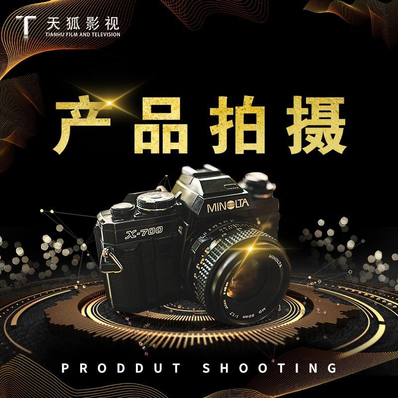 西安 广告 片拍摄修改加字幕水印后期特效