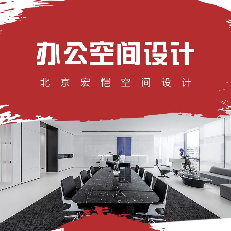 办公空间公司企业logo形象墙背景墙效果图施工图室内装修设计