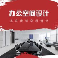 办公空间loft工业风现代风格 设计 室内装修 设计 效果图施工图