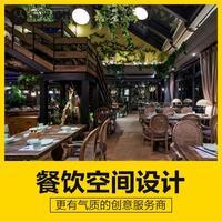 餐厅店面设计店铺装修 店铺设计门头室内设计公装效果图设计