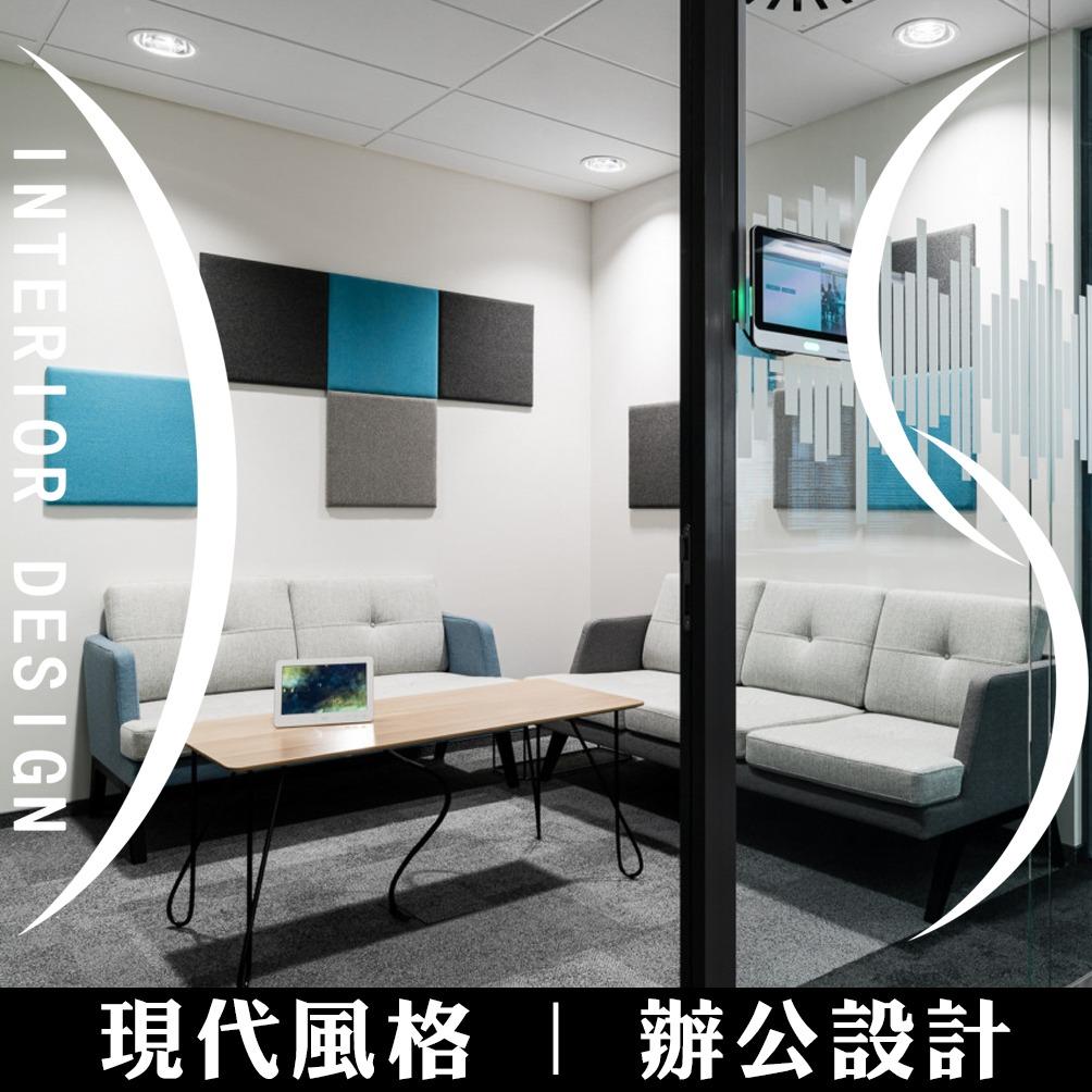 【总监操刀 办公室装修设计 写字楼设计 工作室设计办公效果图