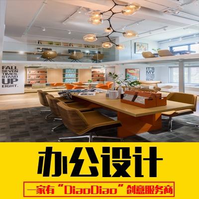 办公室设计loft办公室孵化园设计个性办公室设计