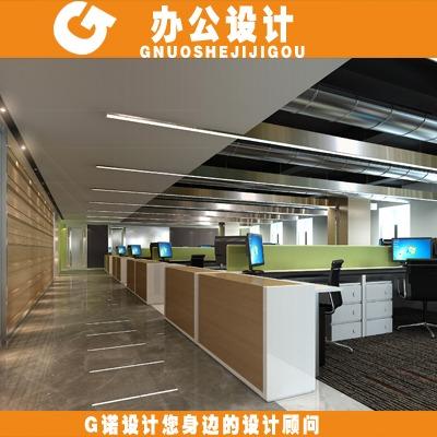 办公室设计行政楼设计工作室写字间装修室内装修写字楼设计效果图