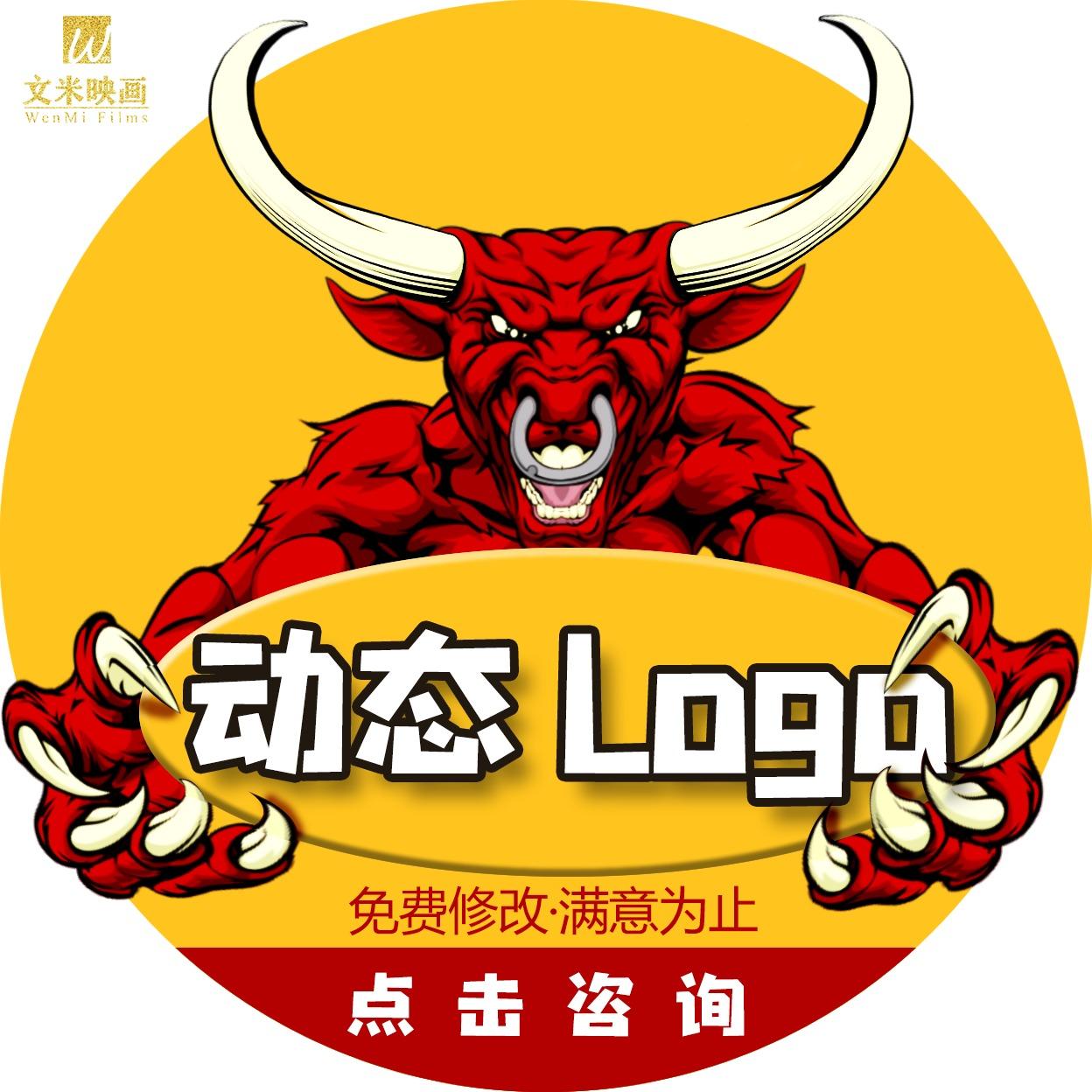 LOGO设计LOGO动画设计动态logo设计