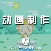 【GIF动画】动画配音/教育动画/公益动画/产品流程动画制作