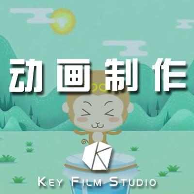 【手绘 动画 】GIF 动画 /场景 动画 /企业 动画 /宣传 动画 /动漫