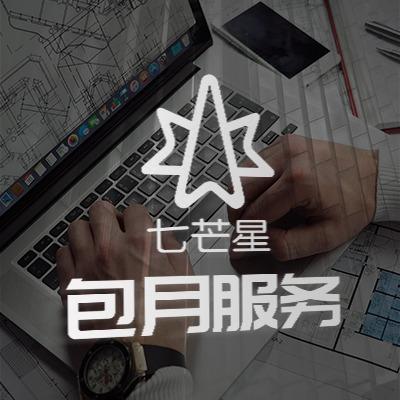 【包月服务】360/720效果图全景VR虚拟场景设计建模