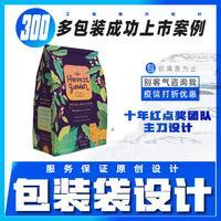 【工业魔方】包装袋设计创意包装设计结构设计瓶装礼盒包装设计
