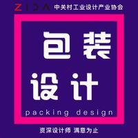 包装设计/食品包装袋/产品包装设计/瓶型设计/茶叶包装盒设计