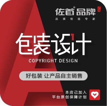食品包装袋设计 食品标签设计 咖啡包装设计