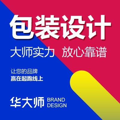 包装设计食品产品包装盒包装袋礼盒茶叶包装设计高端时尚包装袋