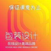 【策禾品牌设计】渝创传媒_VI设计_LOGO设计硕士论文纪念品包装设计图片