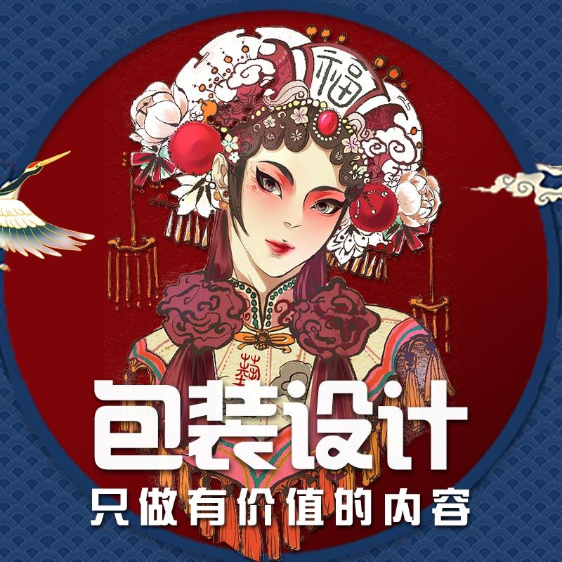 海报展架设计易拉宝设计单页DM单广告牌banner设计广州