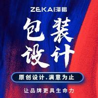 食品茶叶 包装设计 贴纸包装盒设计包装袋设计手提袋瓶标天津