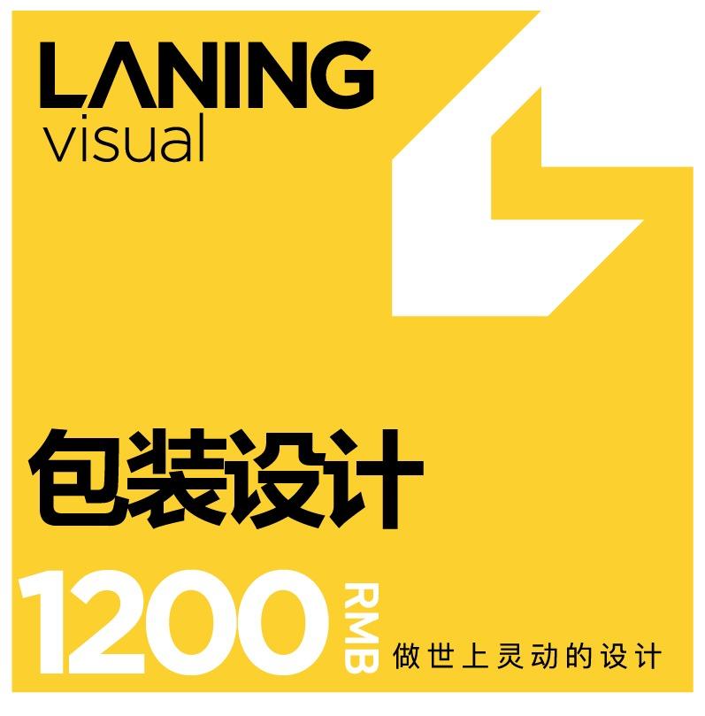 包装配套服务品牌产品食品大米茶叶SC包装纸质条形码 包装设计
