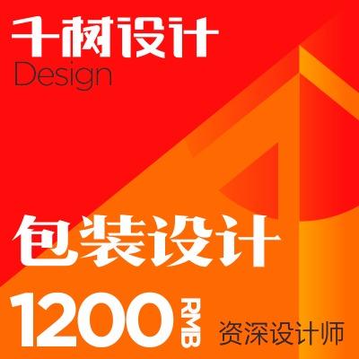 包装结构设计插画设计包装盒内衬包装袋食品大米茶叶产品 包装设计