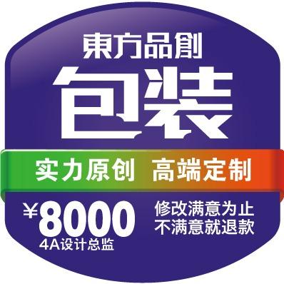 大米食品茶叶SC包装纸质条形码包装配套服务 包装设计 品牌产品