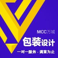 【MCC万城】茶包装设计 手提袋装/礼盒/套装设计 食品标签