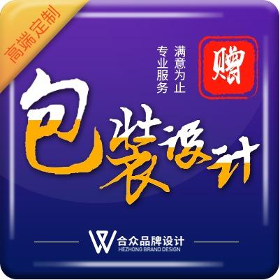 节日喜庆餐饮行业零售百货休闲娱乐旅游酒店美容健身包装设计