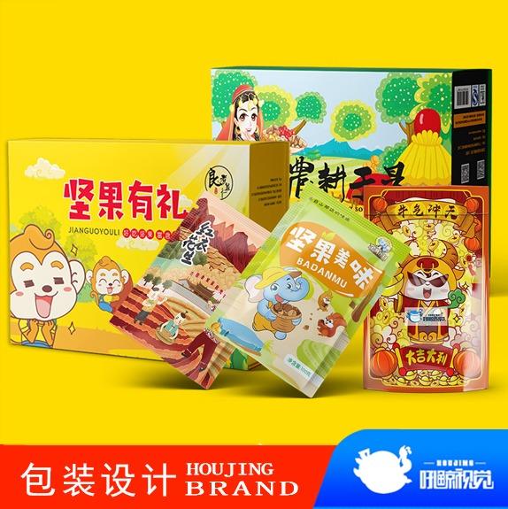 包装袋纸盒箱瓶贴礼盒彩盒标签标贴海报画册名片平面广告展板设计