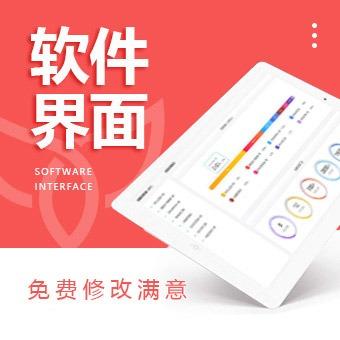 车载终端界面设计汽车充电桩界面ui设计ktv设备界面页面设计
