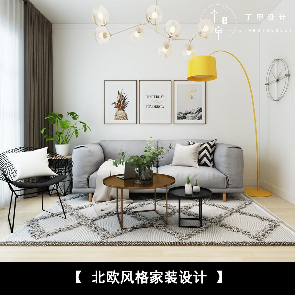 北欧风家装设计 ins风室内空间设计 效果图设计 软装搭配