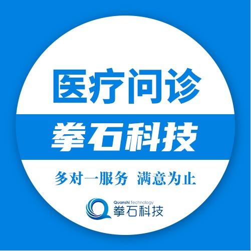 金融保险医疗问诊健康婚恋保洁家政生活服务物业管理App开发