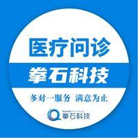 金融保险医疗问诊健康婚恋保洁家政生活服务物业管理 App开发