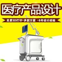 医疗产品设计工业设计外观设计产品设计产品外观设计产品结构设计