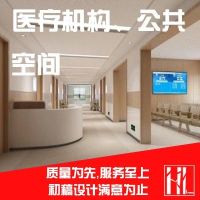 民营医院室内 设计