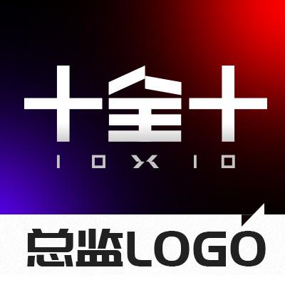总监品牌企业公司LOGO设计注册商标名片logo包装vi设计