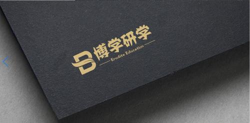 广西博学研学旅行有限公司需做一个图文logo 茗然设计 投标-猪八戒网