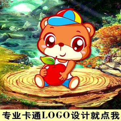 资深卡通LOGO卡通形象吉祥物设计餐饮企业公司商标包您满意